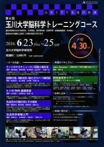 detail_10000-pdf-02