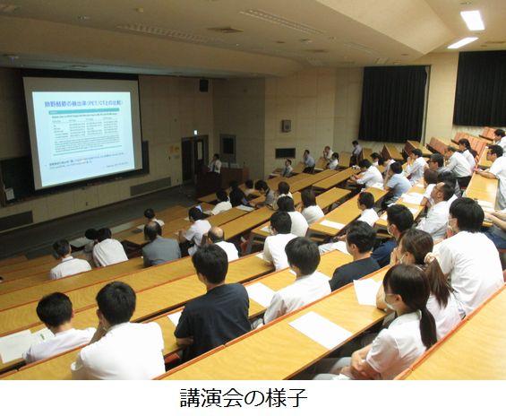 講演会の様子(4)