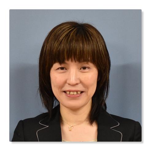男女共同参画支援室員 石川 陽子