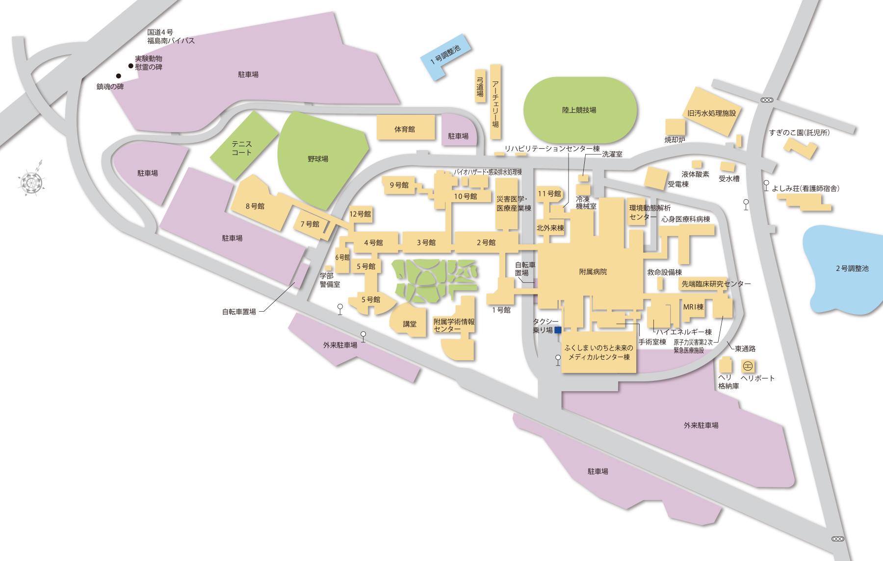 学内マップ 公立大学法人 福島県立医科大学